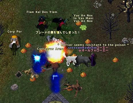 screenshot_176_9.jpg