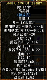 screenshot_185_9.jpg