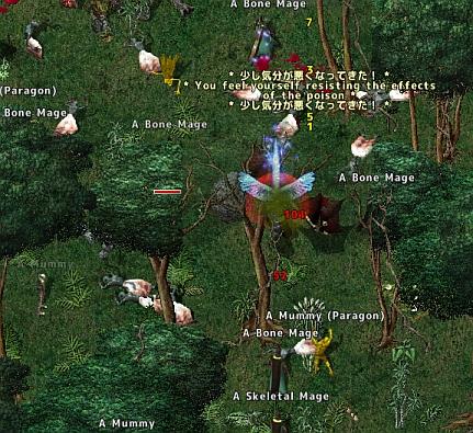 screenshot_214_9.jpg
