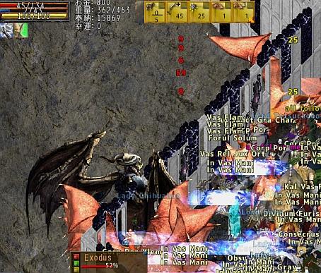 screenshot_282_9.jpg