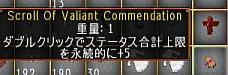screenshot_283_9.jpg
