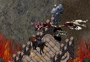 screenshot_318_9.jpg