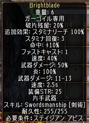 screenshot_335_9.jpg