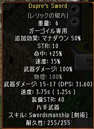 screenshot_625_10.jpg