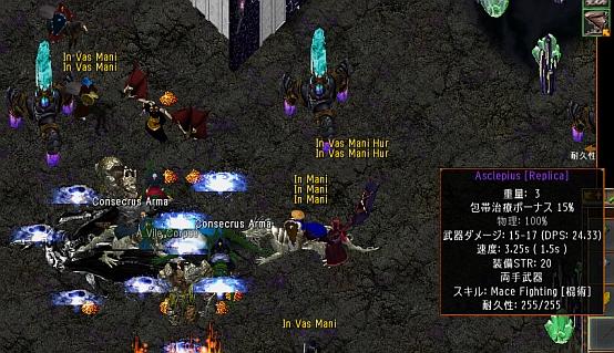 screenshot_686_10.jpg