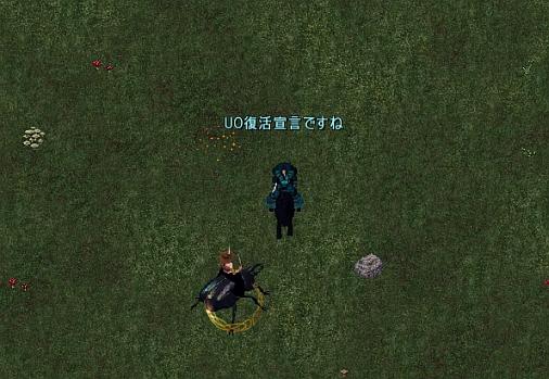 screenshot_696_10.jpg