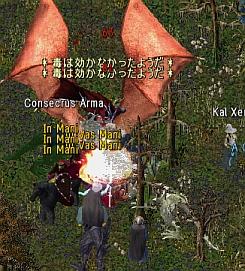 screenshot_767_10.jpg