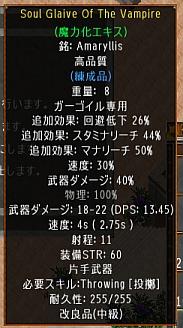 screenshot_773_10.jpg