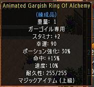 screenshot_776_10.jpg