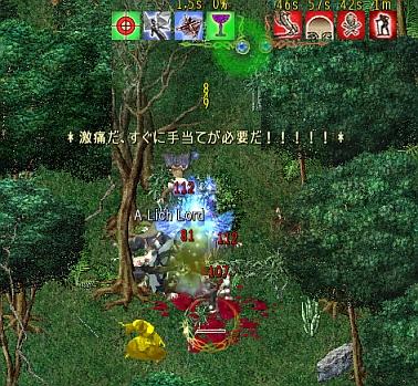 screenshot_874_9.jpg