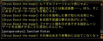 screenshot_890_9.jpg