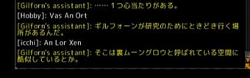 screenshot_897_9.jpg