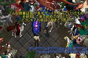 screenshot_910_9.jpg