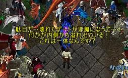 screenshot_916_9.jpg