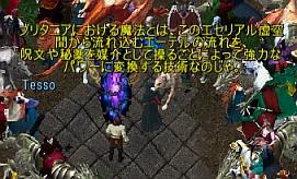 screenshot_919_9.jpg