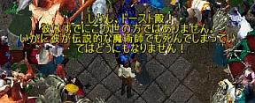 screenshot_929_9.jpg
