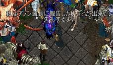 screenshot_933_9.jpg