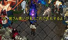 screenshot_935_9.jpg