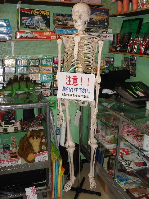 リサイクルショップ 大阪で買取・販売 リサイク …
