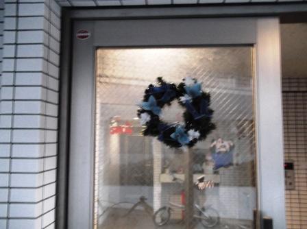 グリーンヒル クリスマス2