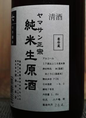 SDIM1118.jpg