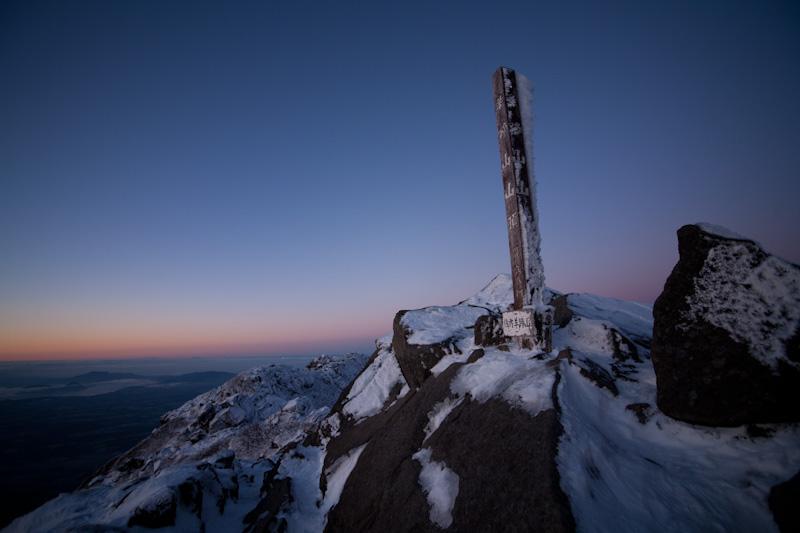 羊蹄山20121027-2428