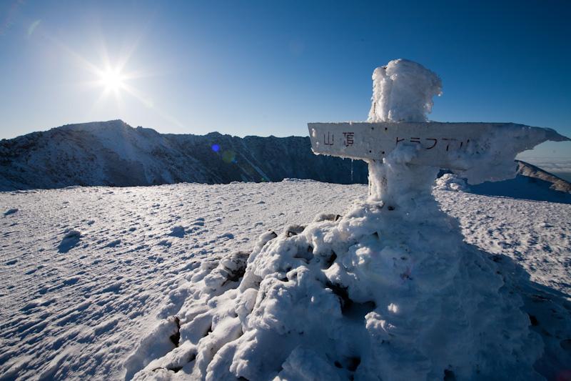 羊蹄山20121027-2628