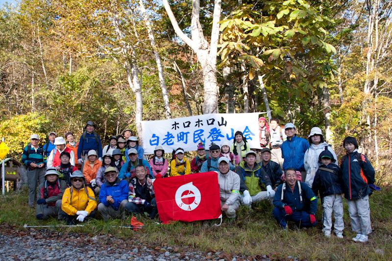 horohoro20121013-2124.jpg