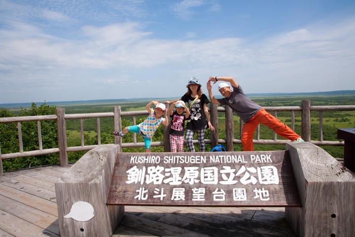 kushiro20120819-0241.jpg