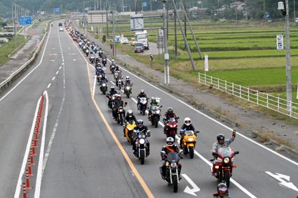 Moto GP No2