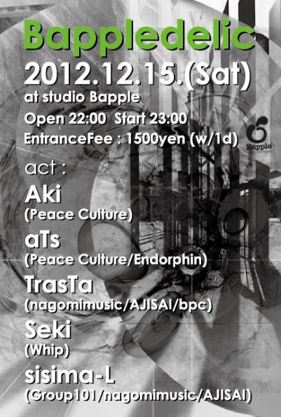 1215_flyer.jpg