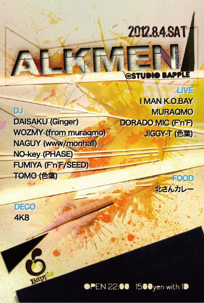 ALKMEN_A6(100x148)-TT-omote.jpg