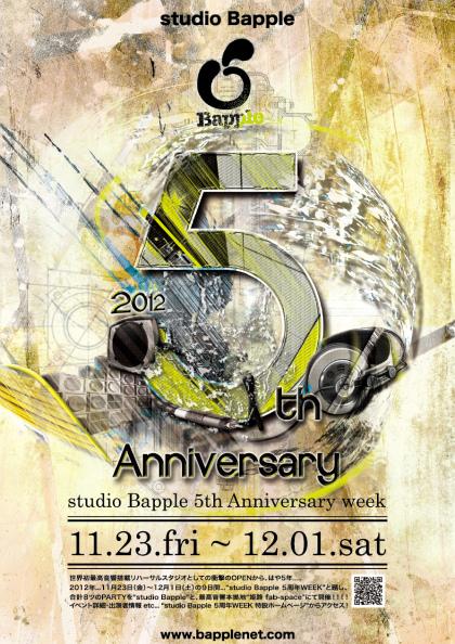 Bapple_5ht_Anniversary_A2(420x594)-T.jpg