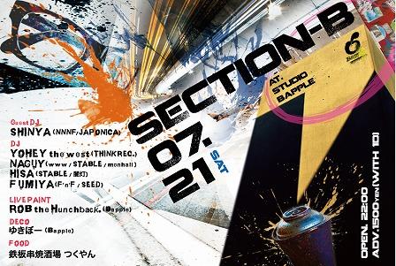 Section-B(100x148)-YY-omote.jpg