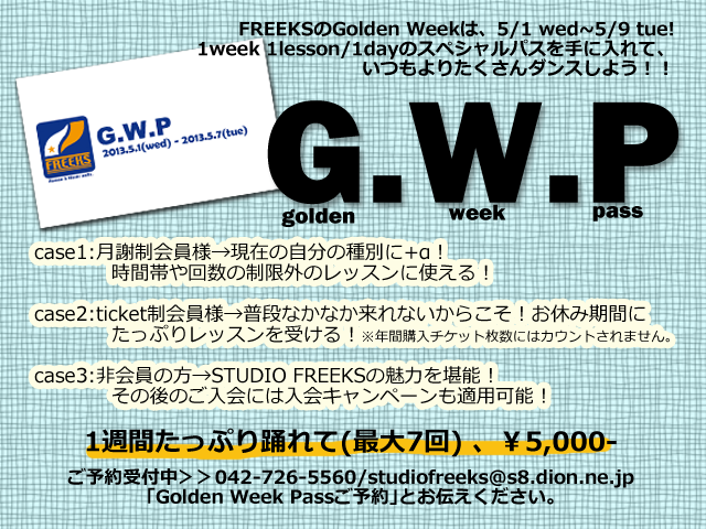 gwp.png