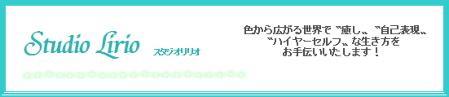 Banner(Blog).png