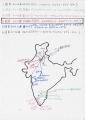 ブログ用④インド地図