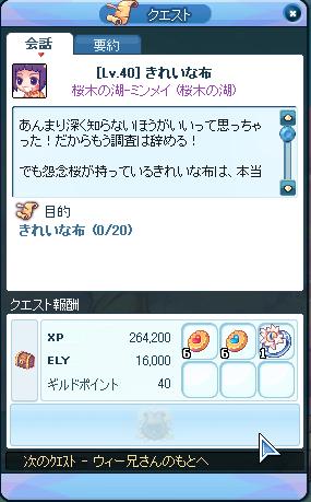 20121011162312b5b.png