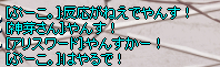 201212151513444c3.png