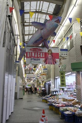 枡形商店街中央