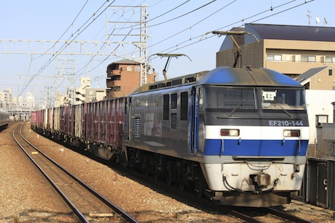 EF210-144.jpg