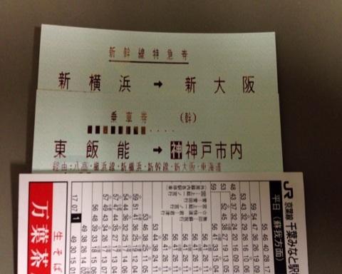 image_20130417182357.jpg