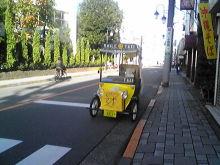 獣の足跡をたどって・・・-自転車タクシー.JPG