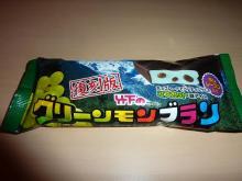 Dino & Lulu☆-佐賀限定アイス