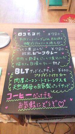 fc2blog_201205051907245b2.jpg