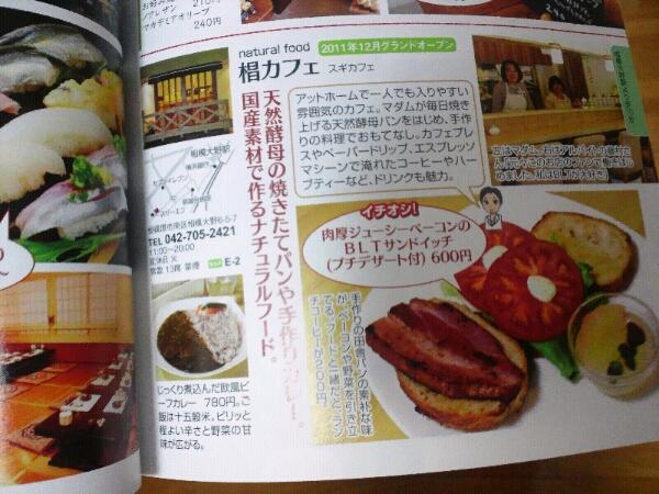 fc2blog_20120625213524b10.jpg