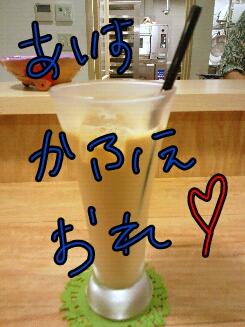 fc2blog_20121014202009e89.jpg
