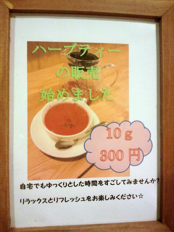 fc2blog_201210172131206ff.jpg