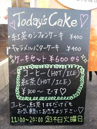 fc2blog_20121021164317b45.jpg