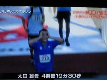 ホノルルマラソン 006